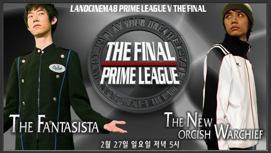 MBC Prime League Final